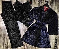 Велюровый набор одежды для дома пижама(майка+штаны и халат с кружевом..