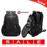 Рюкзак SwissGear 8861