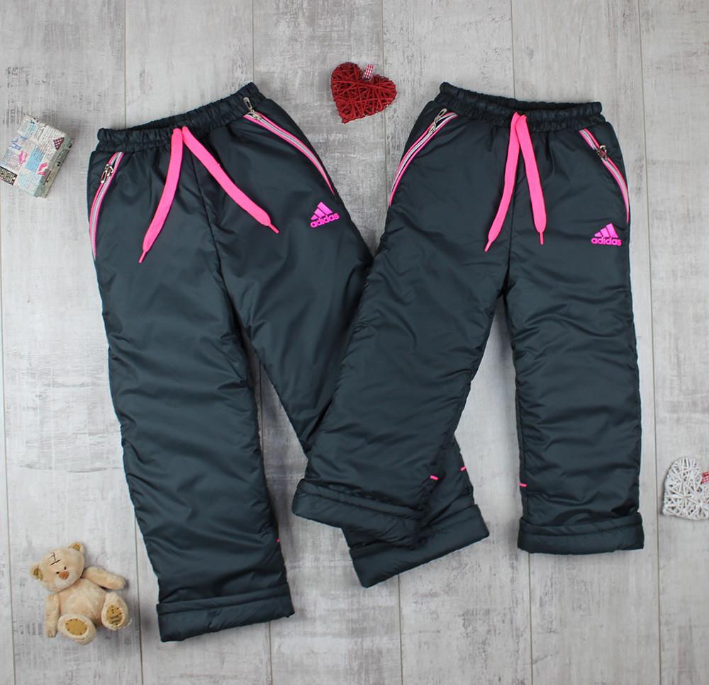 Детские зимние брюки для девочек Адидас