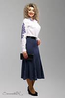 Классическая синяя женская юбка-годе батал  56-60 размер