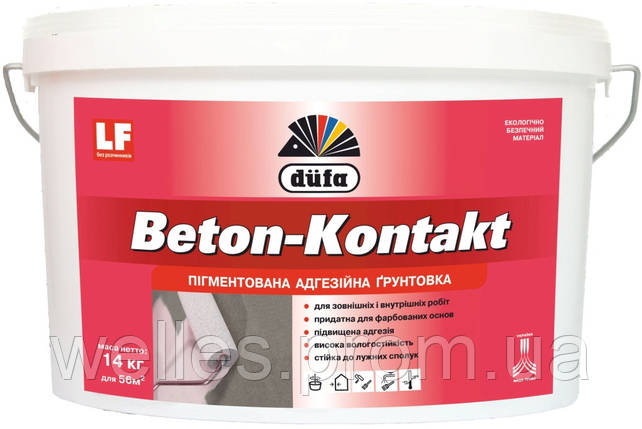Адгезионная грунтовка Beton-Kontakt Dufa 2,5кг, фото 2