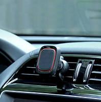 Автомобильный магнитный держатель для смартфонов Magnetic Mobile Phone Bracket H-CT213