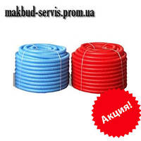 Гофрированный рукав для водоснабжения и отопления (пешель) 36/42 красны/ синий (20 м)