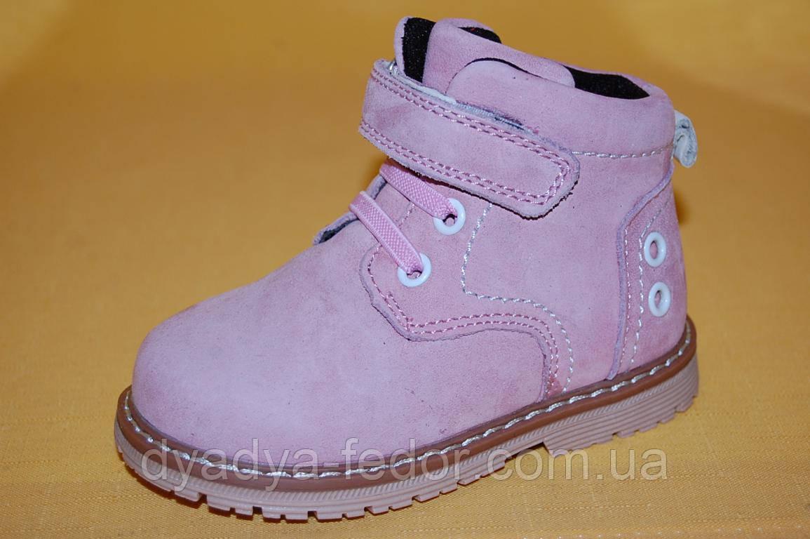 Детские демисезонные Ботинки Bi&Ki Китай 5922 Для девочек Розовый размеры 21_26