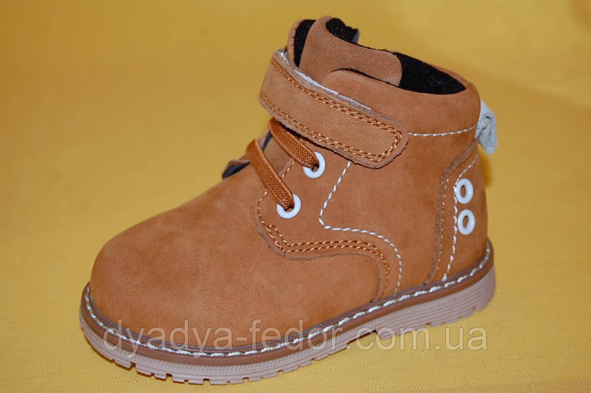 Детские демисезонные ботинки Bi&Ki Китай 5922 Для мальчиков Коричневые размеры 21_26