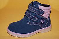 Детские демисезонные ботинки Bi&Ki Китай 5924 Для девочек Синий размеры 25_30, фото 1