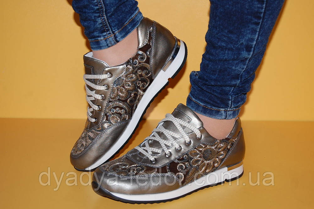 Детские кроссовки повседневные Bistfor Украина 85120 Для девочек Бронзовый размеры 36_41