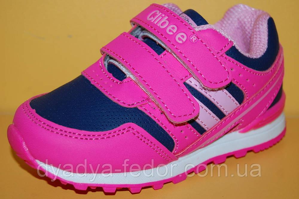 Детские кроссовки повседневные Clibee Польша f632 Для девочек Розовый размеры 21_26