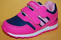 Детские кроссовки повседневные Clibee Польша f632 Для девочек Розовый размеры 21_26, фото 1