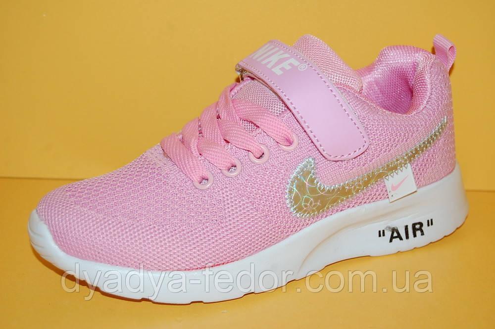 Детские Кроссовки повседневные Nike Вьетнам 3538-5 Для девочек Розовый размеры 32_37