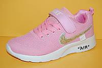 Детские Кроссовки повседневные Nike Вьетнам 3538-5 Для девочек Розовый размеры 32_37, фото 1