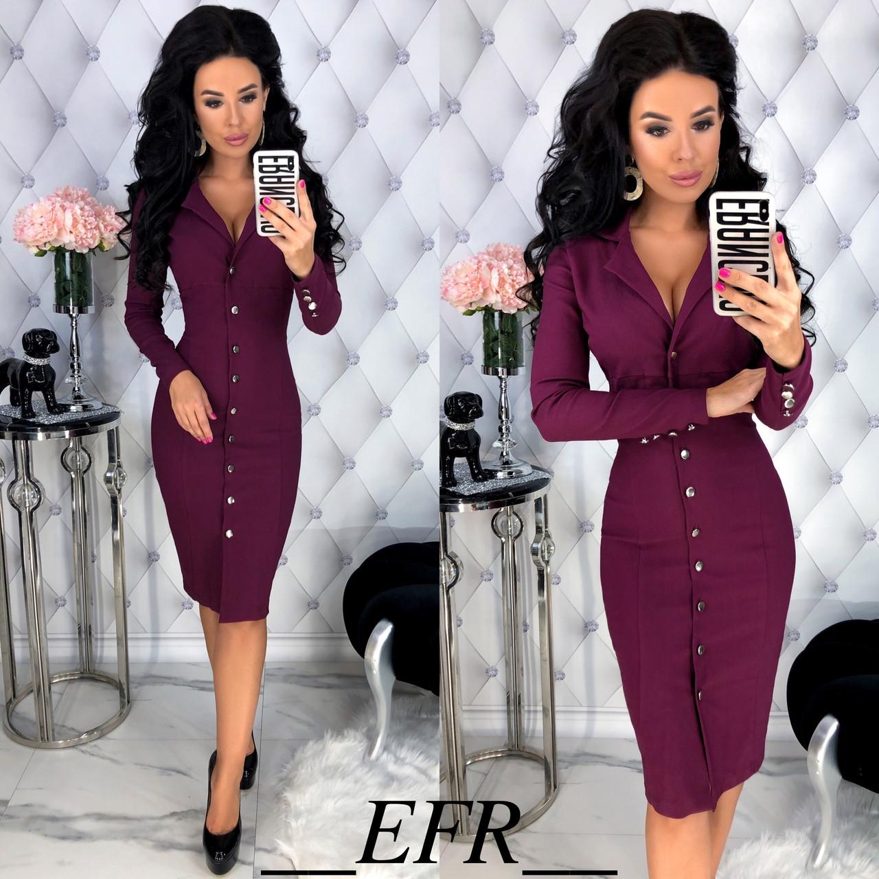 Платье женское 425фа