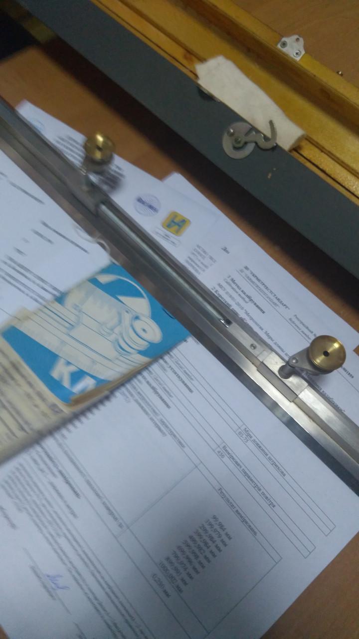 Мера длины штриховая тип IV (образцовый метр с двумя 7-ми кратными лупами). с калибровкой Укр ЦСМ