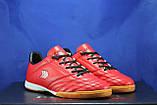 Обувь для футбола, подростковые красные бампы Restime, фото 2