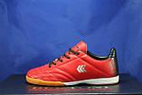 Обувь для футбола, подростковые красные бампы Restime, фото 5
