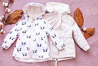 Куртка Cvetkov Инна Молочный, фото 1