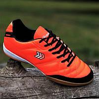 Футзалки, бампы, сороконожки кроссовки мужские оранжевые ( код 9094 )