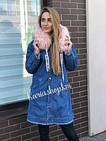 Зимняя женская джинсовая парка оверсайз с меховым капюшоном