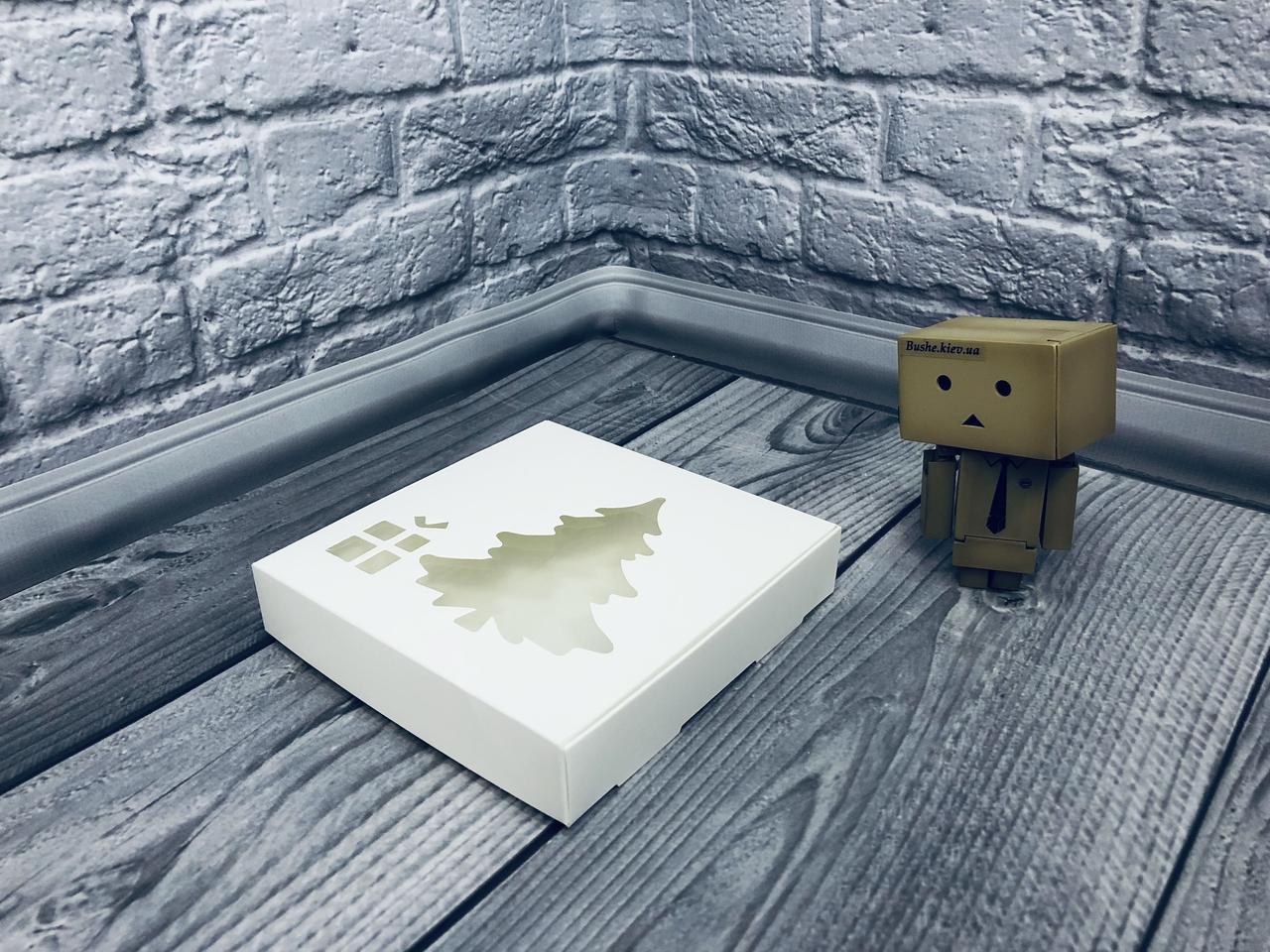 *10 шт* / Коробка для пряников / 150х150х30 мм / Белая / окно-НГ-Ель / НГ