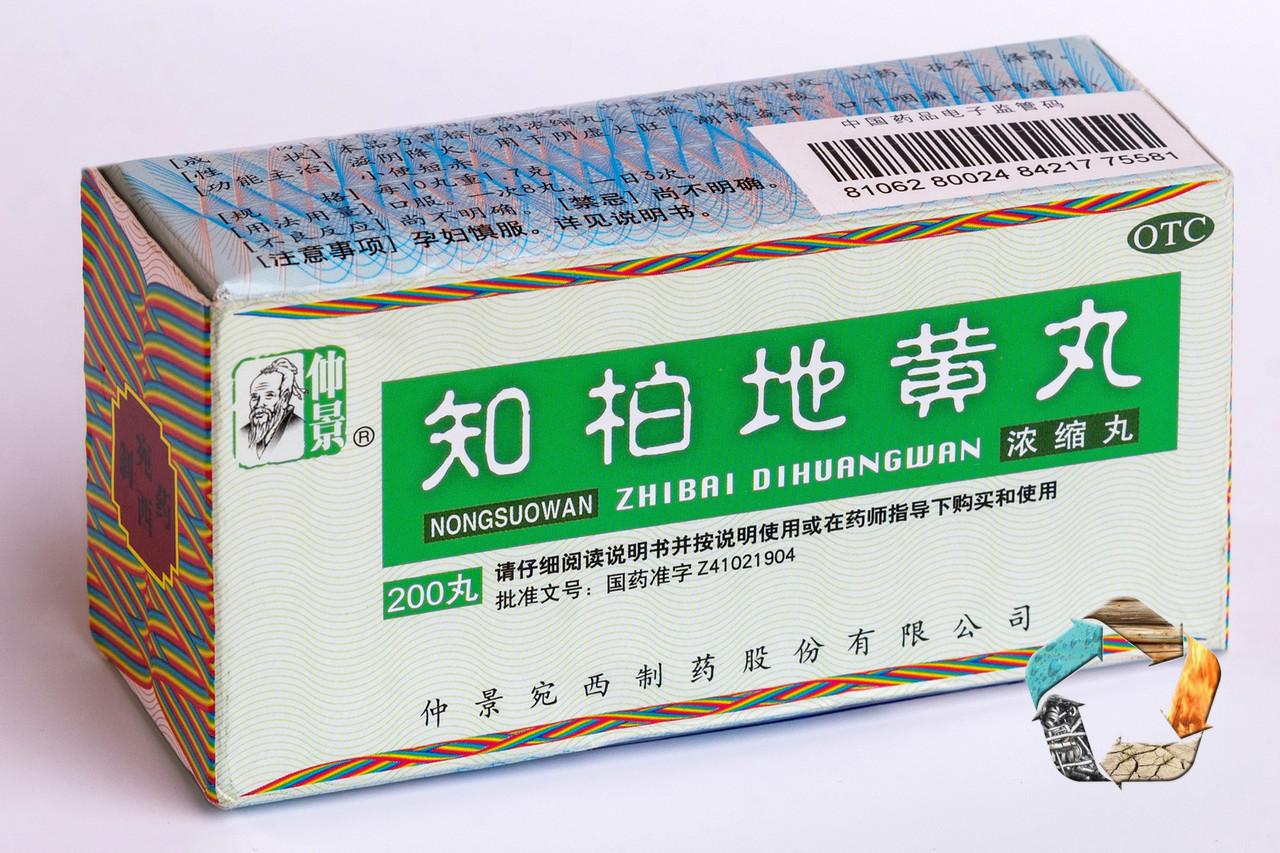 Чжи Бай Ди Хуан Вань - противовоспалительное, при цистите, пиелонефрите, простатите