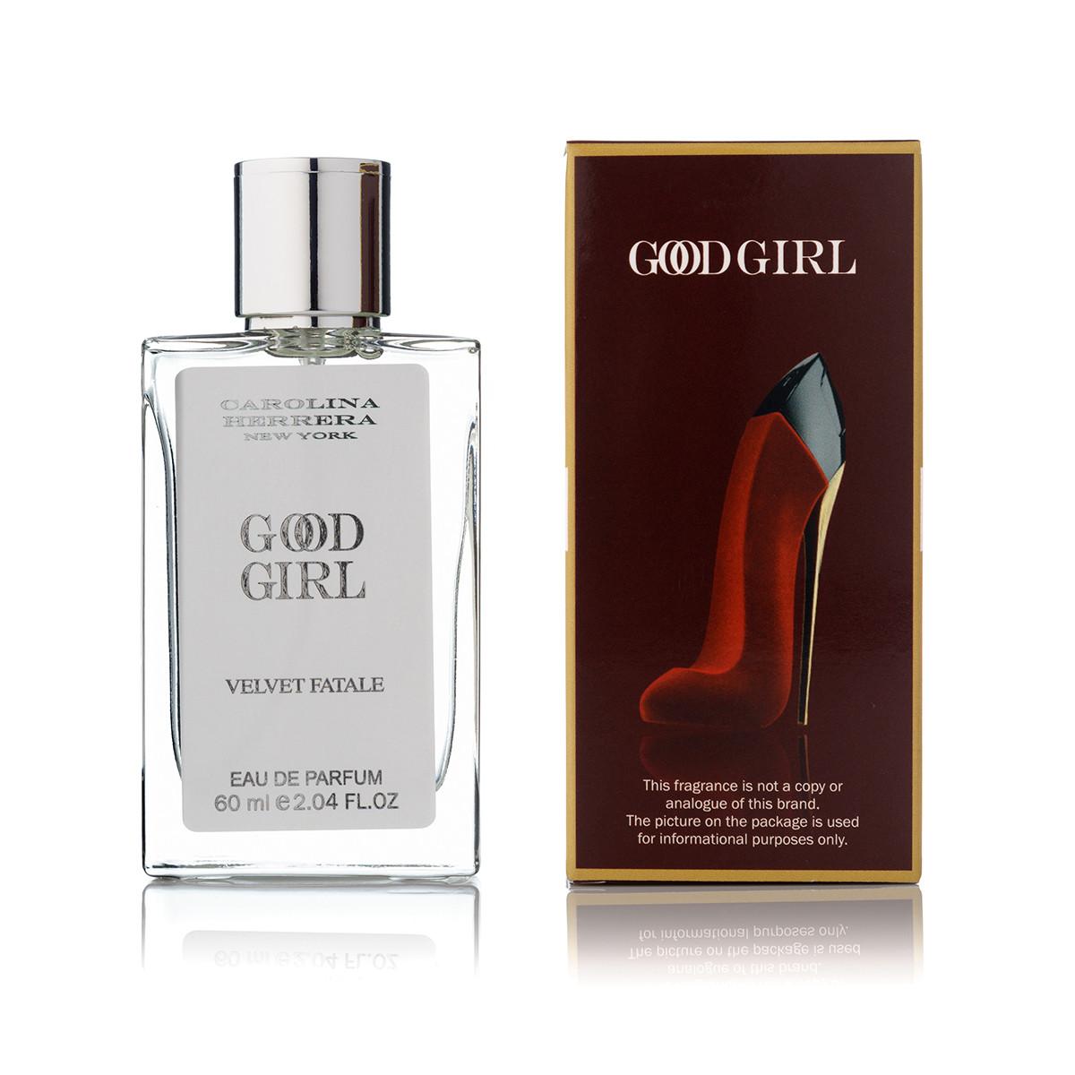 Парфюм Carolina Herrera Good Girl Velvet Fatale - 60 мл