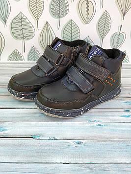 Детские деми ботинки Демисезонные детские ботинки Детские деми ботинки для мальчика