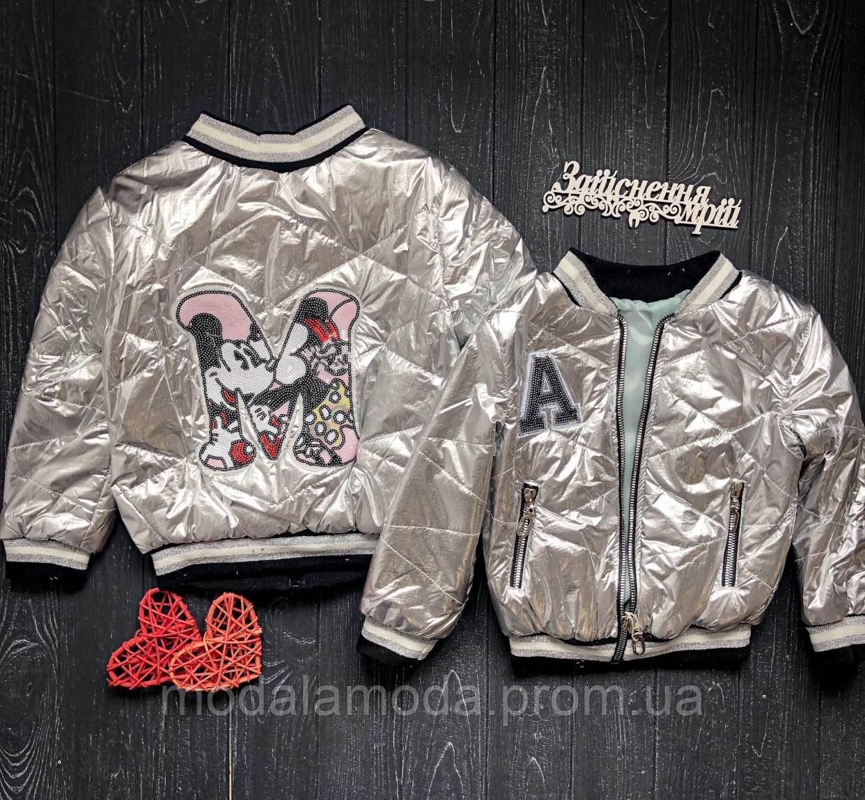"Тёплая куртка-ветровка ""Miki"""
