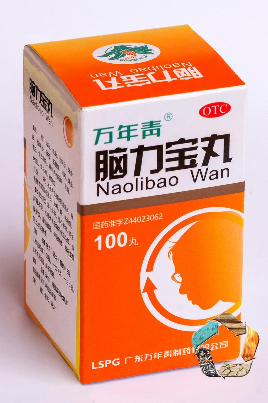 Нао Ли Бао Вань - для улучшения памяти, внимания, улучшения сна, панические атаки