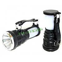 Ліхтарик Yajia YJ-2891 Т, фонарь Yajia YJ-2891 Т