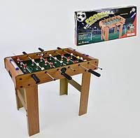 Футбол настольный 628 В деревянный, на штангах, фото 1