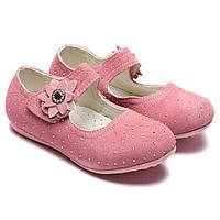 Туфли Шалунишка для девочки, розовые, ортопедическая стелька, размер 25-30