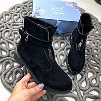 Замшевые женские ботинки спереди замки