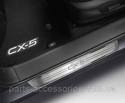 Mazda CX-5 накладки на дверные пороги новые оригинал