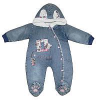 Комбинезон-человечек джинс на травке 56-68 капюшон,зайчик арт.5037