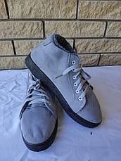 Кроссовки, мокасины унисекс зимние, на широкую ногу большие размеры на меху ACTIVE, фото 3
