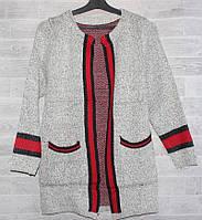 """Кардиган женский вязанный без застежки размеры 44-48 """"FLORA"""" купить недорого от прямого поставщика"""