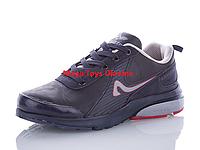 Кроссовки подростковые Bonote Sport Graphite, размеры 36-41, фото 1