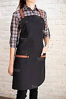 Черный фартук с кожей для официанта и бармена. Форма для персонала