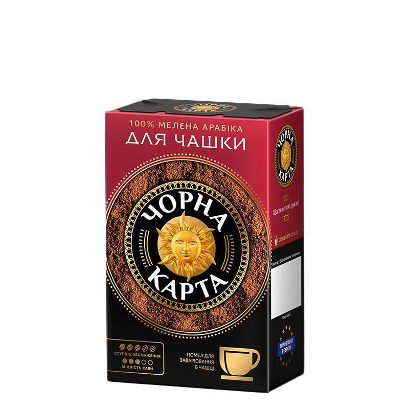 Кофе молотый Черная карта Для чашки 230 г в вакуумной упаковке