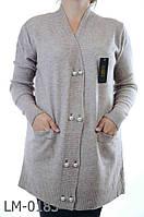 Кардиган мис с карманами 0183
