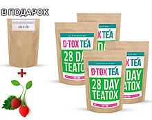D•TOX TEA  -детокс чай для похудения 56 дней ,в подарок силиконовый заварник +SKRAB (от целлюлита и растяжек)