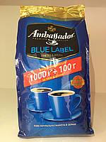 Кава в зернах Ambassador Blue Label 1.1 кг 7612654000034