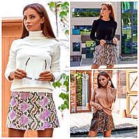Женская юбка-шорты коричневая/лео/розовая рептилия