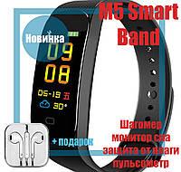 M5 Band Фитнес браслет Smart Watch Bluetooth 4.2, шагомер, фитнес трекер, пульс, монитор сна, фото 1