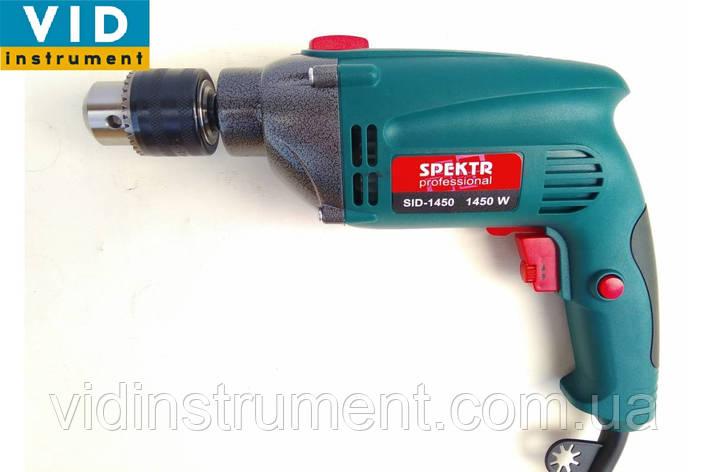 Дриль ударний Spektr SID-1450, фото 2