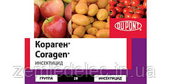 Инсектицид Кораген 50 мл. DuPont