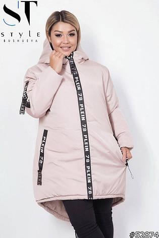Куртка женская батал, фото 2