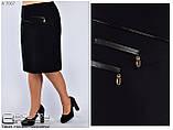Женская юбка в большом размере р. 48.50.52.54.56, фото 2