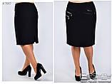 Женская юбка в большом размере р. 48.50.52.54.56, фото 3