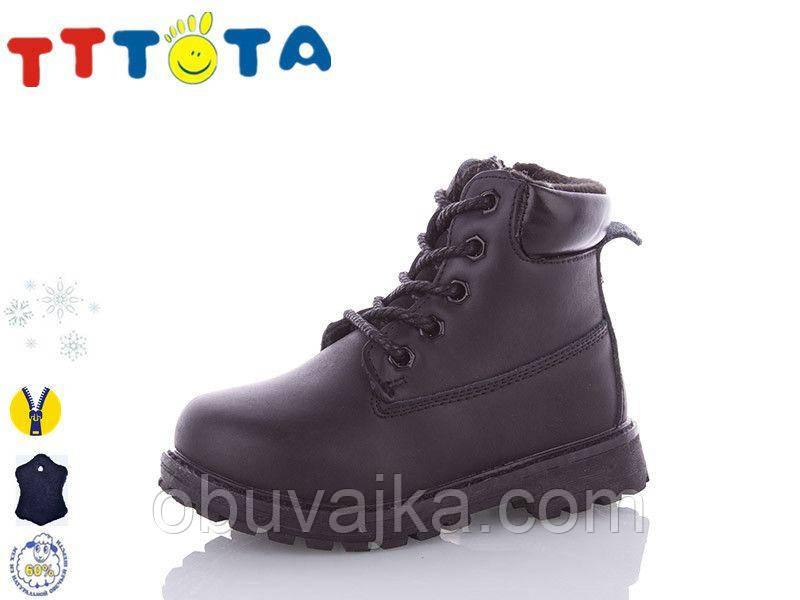 Зимняя обувь оптом Ботинки для мальчиков от фирмы Jong Golf(27-32)